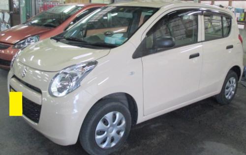 aruto-0222